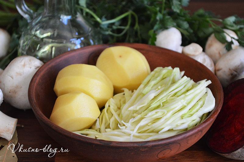 Борщ с грибами - нарезаем овощи