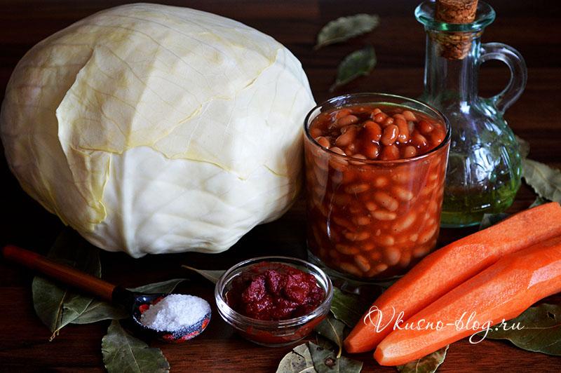 Тушеная капуста с фасолью - ингредиенты