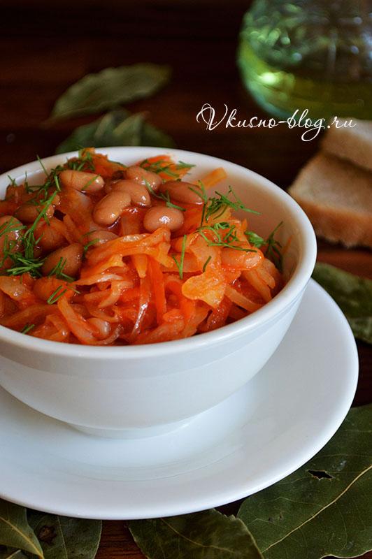 Тушеная капуста с фасолью - фото готового блюда