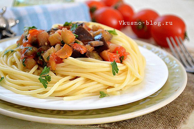 Овощной соус для спагетти итоговое фото