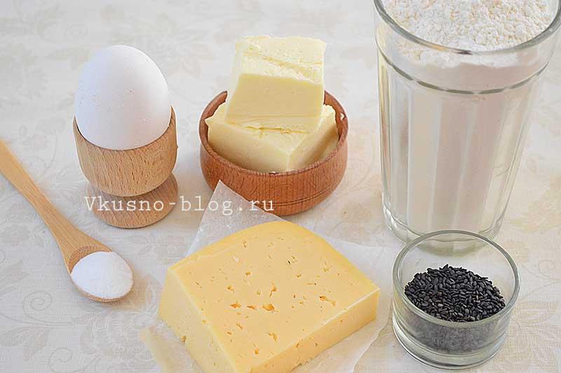 Маффины с сыром - ингредиенты