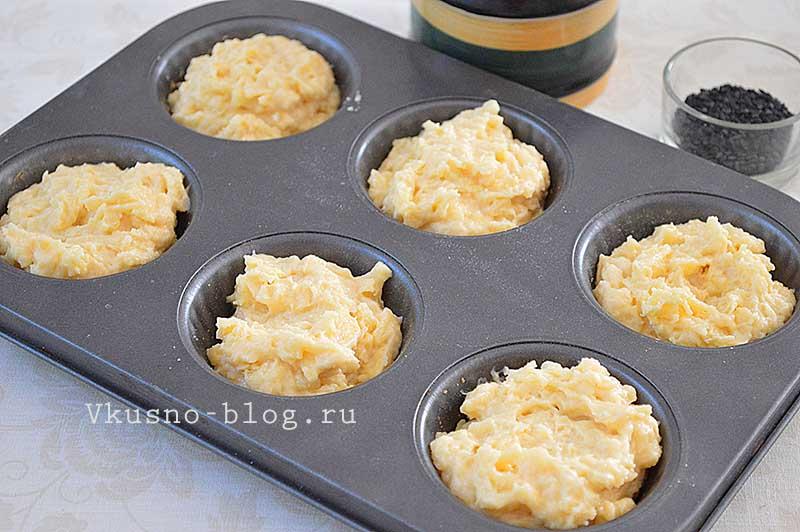 Маффины с сыром - приготовление 5