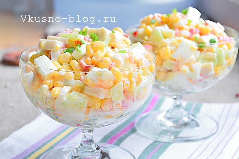 Салат с крабовыми палочками - 7