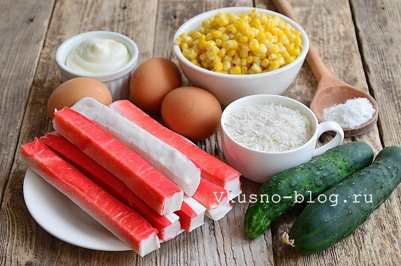 Крабовый салат с рисом 1