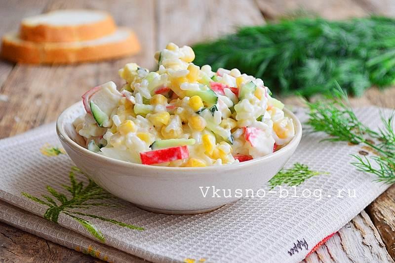 Крабовый салат с рисом 10