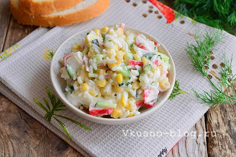 Крабовый салат с рисом 8