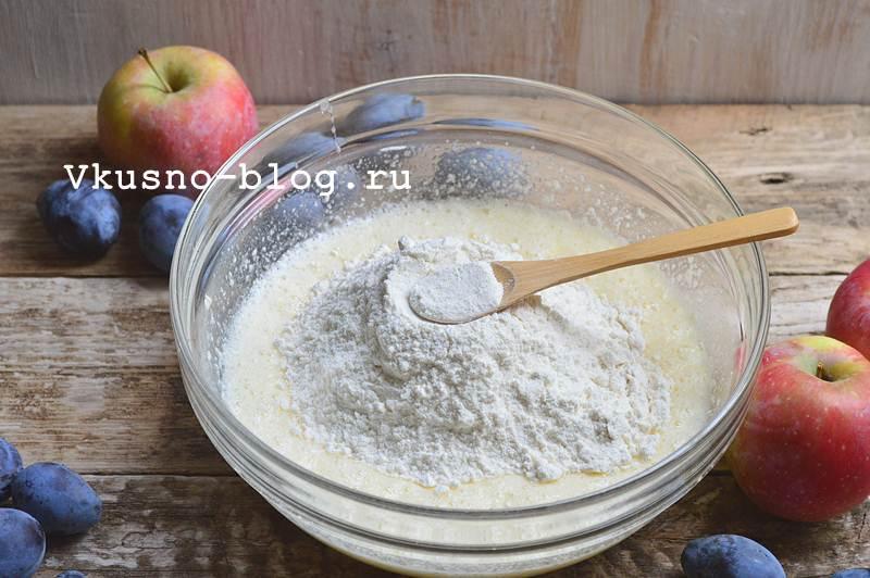 Быстрый яблочно-сливовый пирог 8