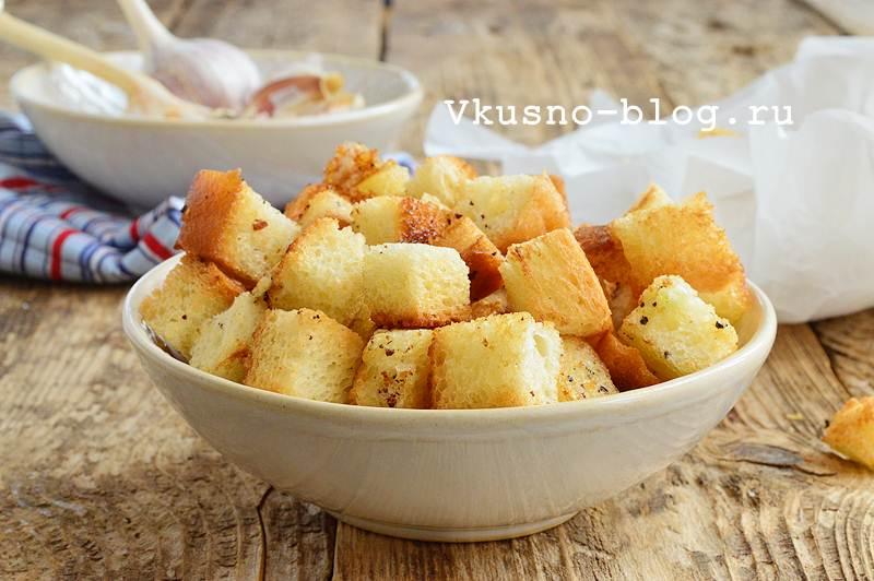 Домашние сухарики в духовке рецепт
