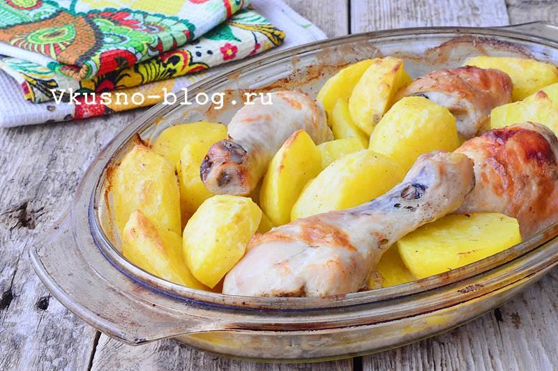 Картошка в духовке с голенью курицы