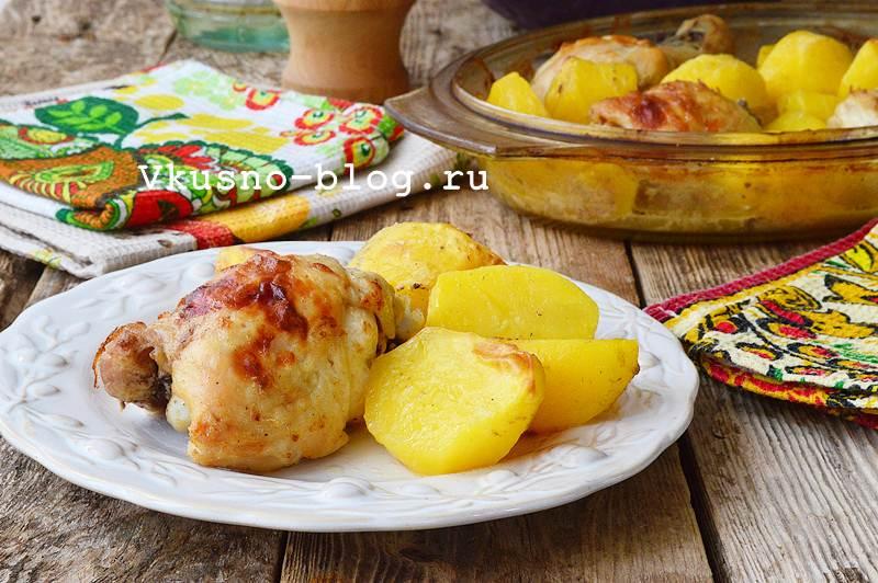 Курица с картошкой в духовке фото рецепт