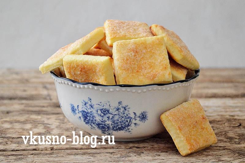 Рецепт творожного печенья в домашних условиях