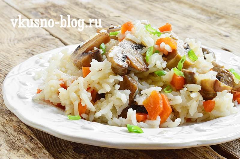 Рис с грибами рецепт с фото