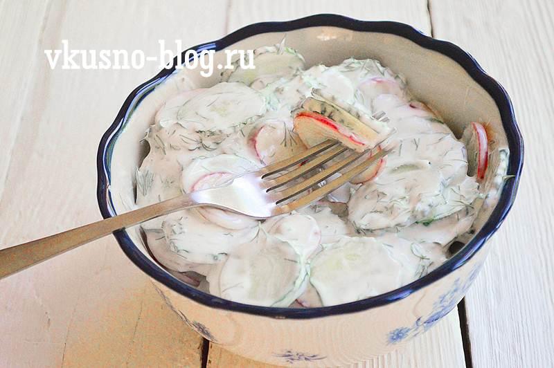 Рецепт вкусного салата с редиской