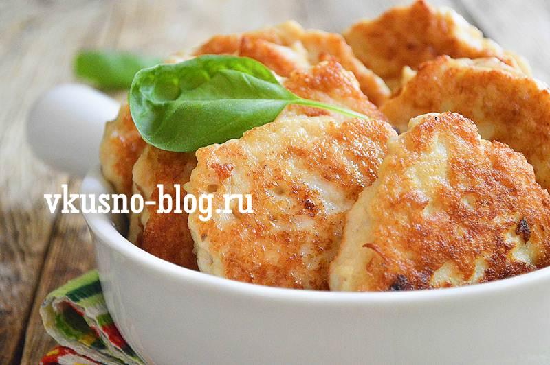 Куриные оладьи рецепт с фото пошагово