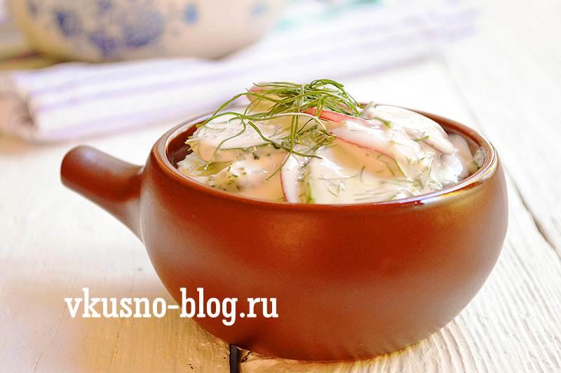 Салат из редиски и огурцов
