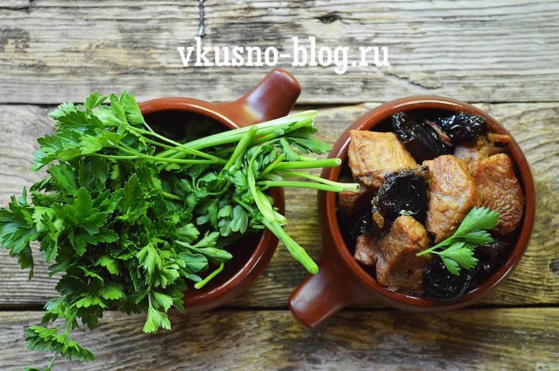 Вкусная свинина с черносливом рецепт пошагово с фото