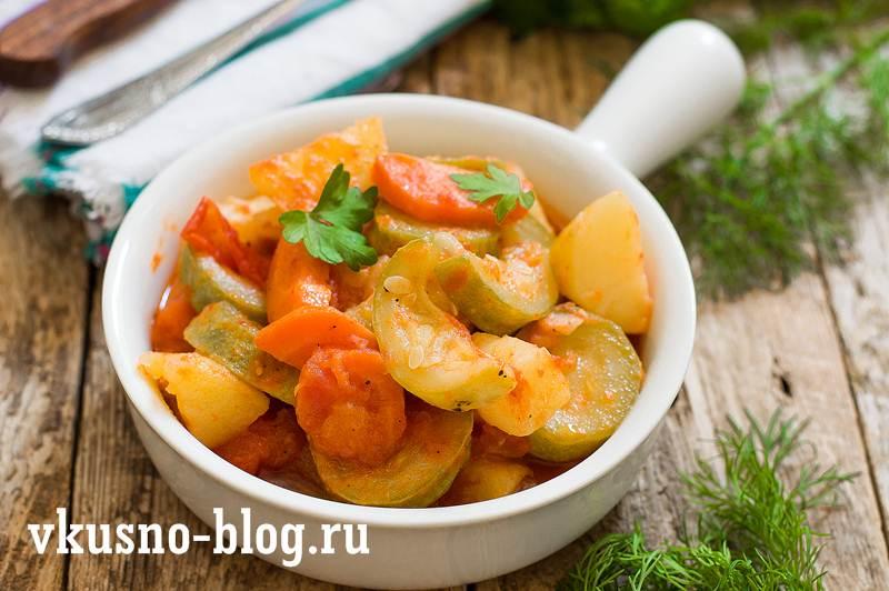 Овощное рагу с помидорами