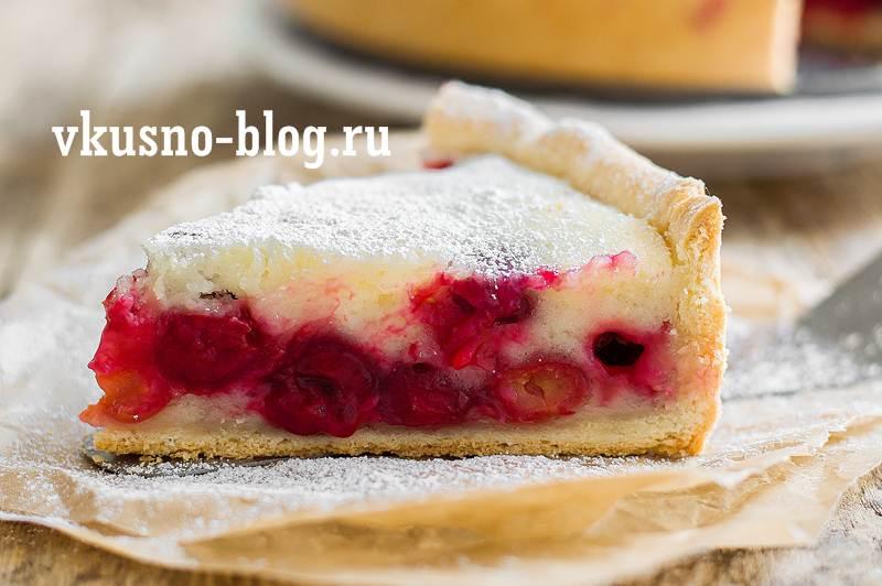 Пирог со сметанной заливкой и вишнями