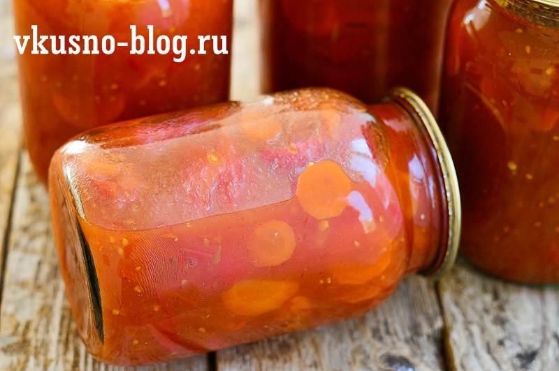 Рецепт лечо с морковкой