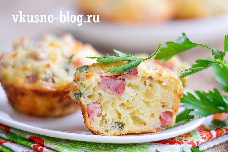 Закусочные маффины с ветчиной и сыром