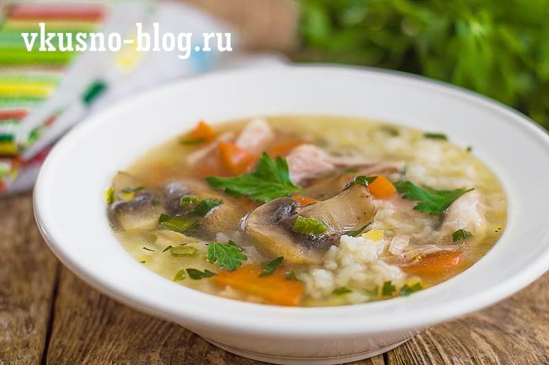 Суп с грибами и курицей рецепт