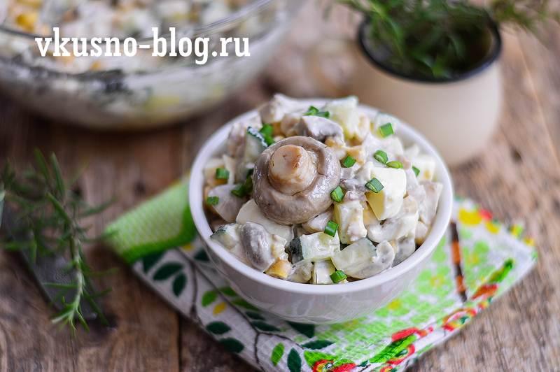 Салат с маринованными шампиньонами и курицей