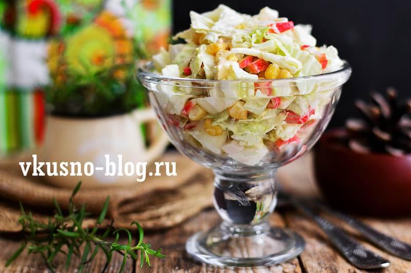Салат крабовыми палочками и пекинской капустой