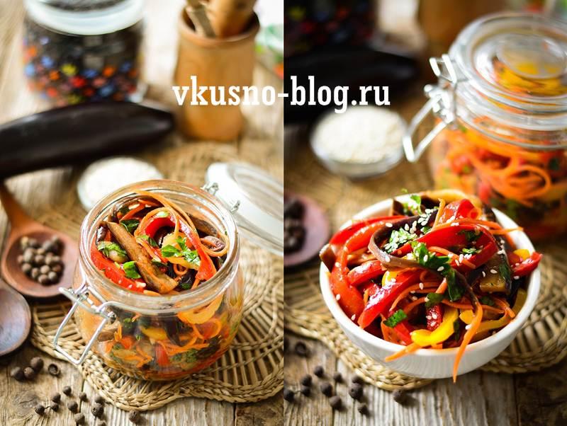 баклажаны по-корейски рецепт с фото