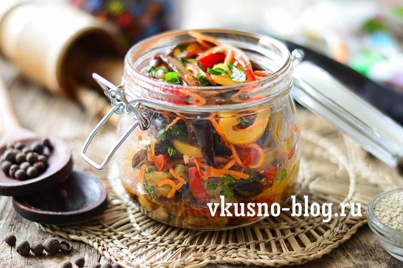 баклажаны по-корейски рецепт