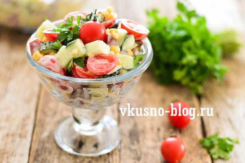 Салат с колбасой, помидорами, кукурузой