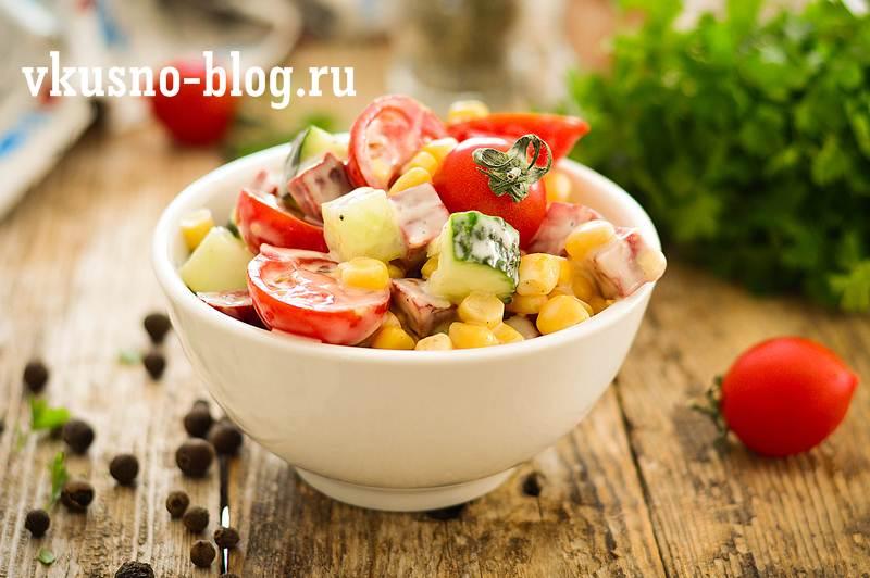 Вкусный салат с колбасой