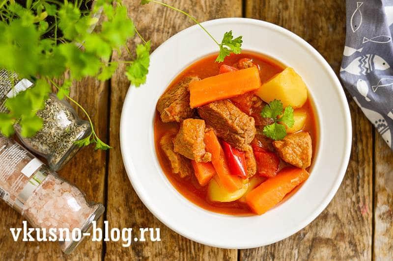 Суп-гуляш, рецепт пошагово