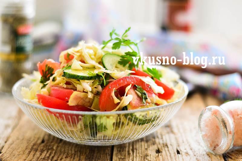 Салат капуста огурец помидор