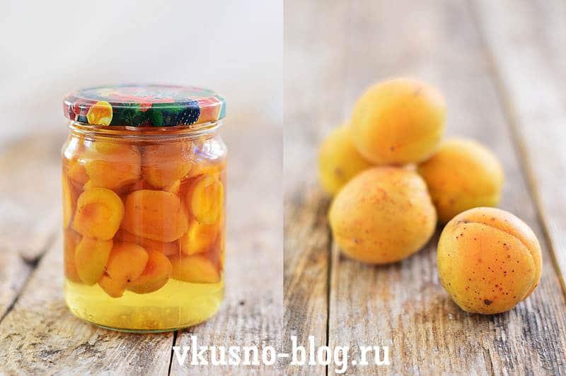 Консервированные абрикосы в сиропе на зиму