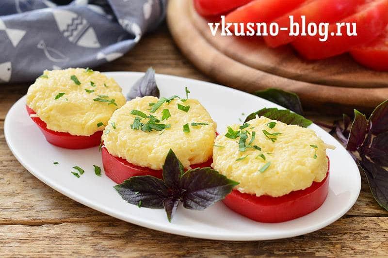 Закуска из помидоров с сыром, чесноком, майонезом