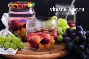 Консервированный компот из винограда