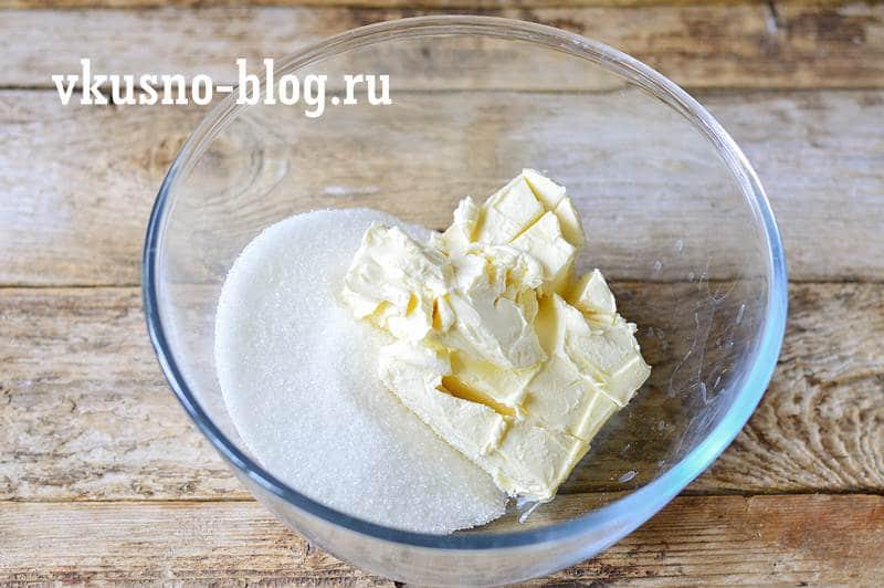 Пирог с целыми грушами — рецепт с фото пошагово