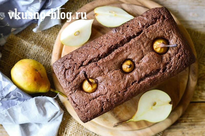 Шоколадный кекс с грушами