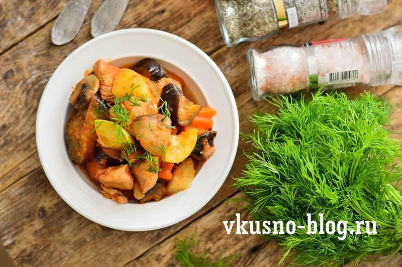 Курица грибы овощи