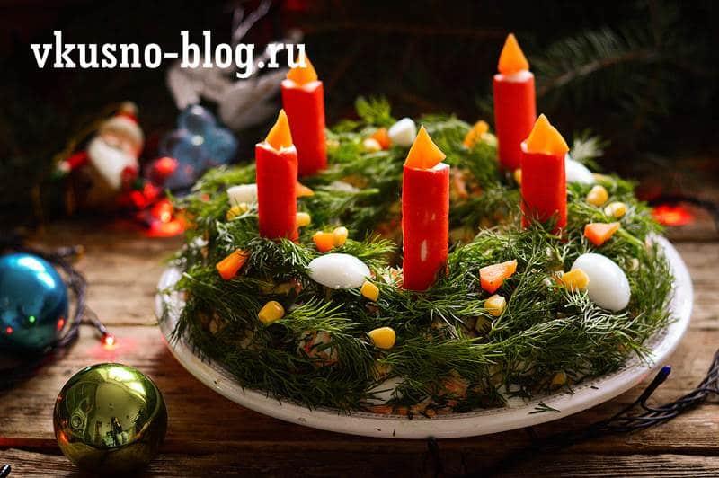 Новогодние салаты рождественский венок