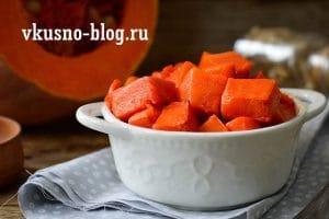 Рецепт запеченной тыквы в духовке с сахаром