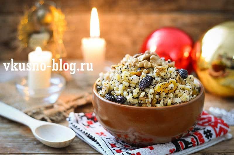 Кутья из пшеницы рецепт пошагово