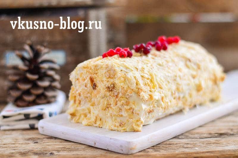 Торт Полено из слоеного теста со сгущенкой