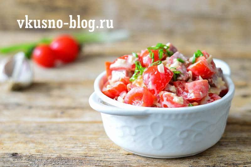 Салат Гусарский рецепт