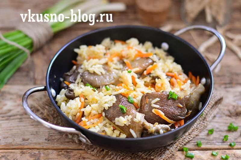 Рис с вешенками пошагово
