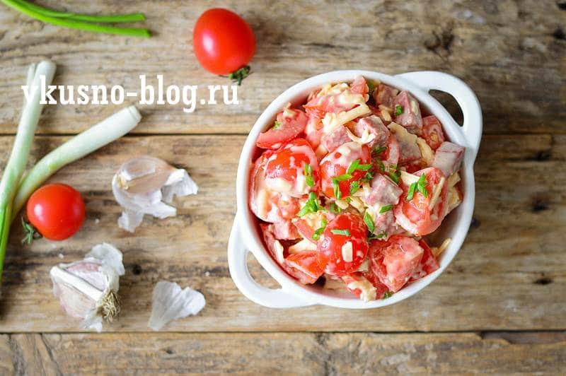 Салат Гусарский с помидорами