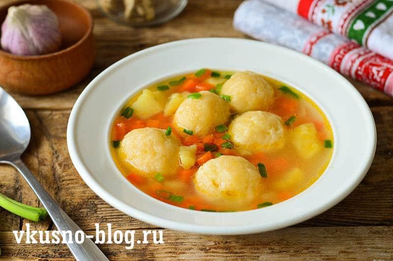 Суп с сырными клецками (галушками)