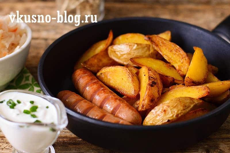 Жареная картошка по-деревенски рецепт