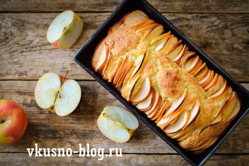 Выпечка с яблоками рецепты