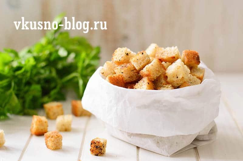 Сухарики домашние рецепт с фото